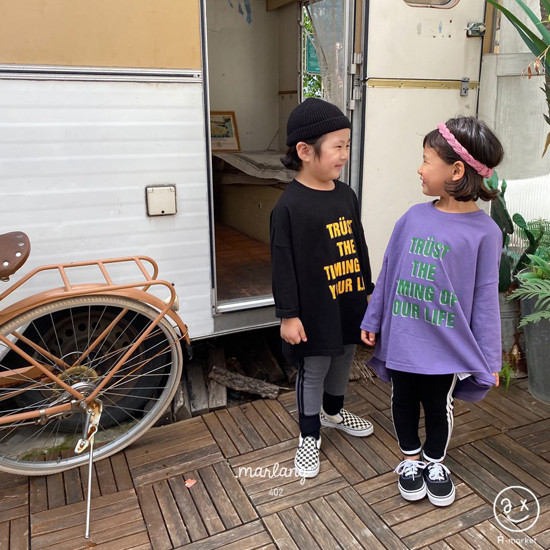 A-MARKET - Korean Children Fashion - #Kfashion4kids - Trust Long Tee - 4