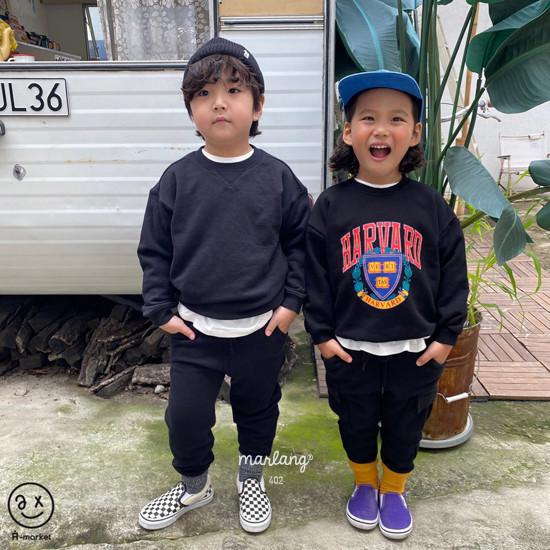 A-MARKET - Korean Children Fashion - #Kfashion4kids - Harvard MTM - 2