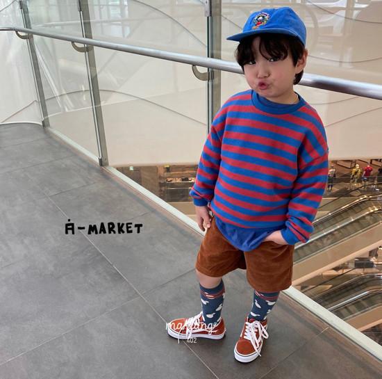 A-MARKET - Korean Children Fashion - #Kfashion4kids - Color Stripe MTM - 3