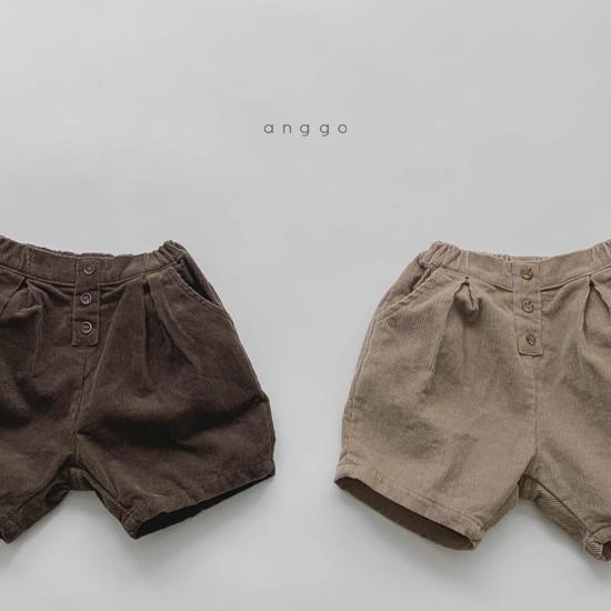 ANGGO - Korean Children Fashion - #Kfashion4kids - Peanut Pants