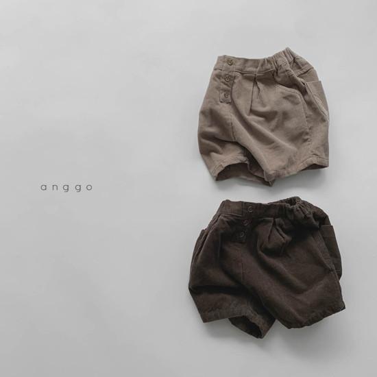 ANGGO - Korean Children Fashion - #Kfashion4kids - Peanut Pants - 10