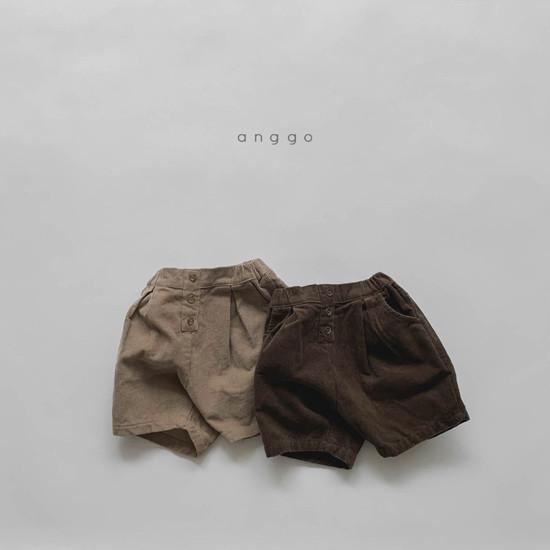ANGGO - Korean Children Fashion - #Kfashion4kids - Peanut Pants - 4