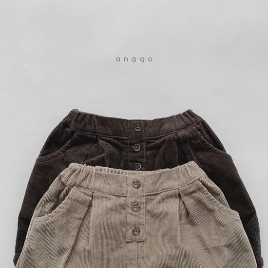 ANGGO - Korean Children Fashion - #Kfashion4kids - Peanut Pants - 7