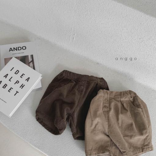 ANGGO - BRAND - Korean Children Fashion - #Kfashion4kids - Peanut Pants
