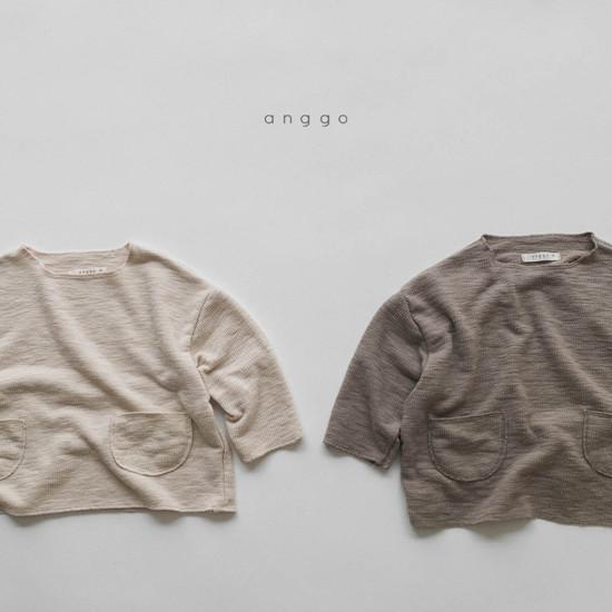 ANGGO - Korean Children Fashion - #Kfashion4kids - Meringue Tee - 12