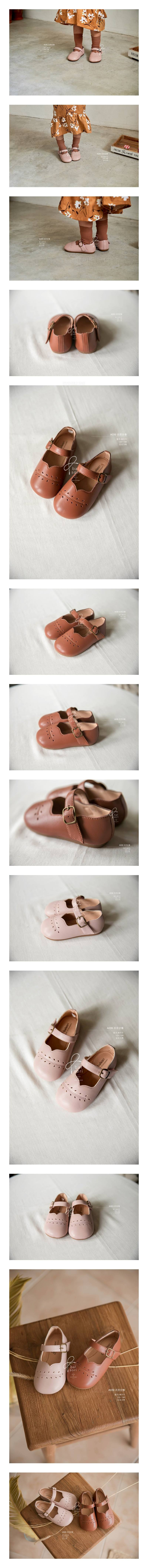 BABYZZAM - Korean Children Fashion - #Kfashion4kids - Leaf Flat