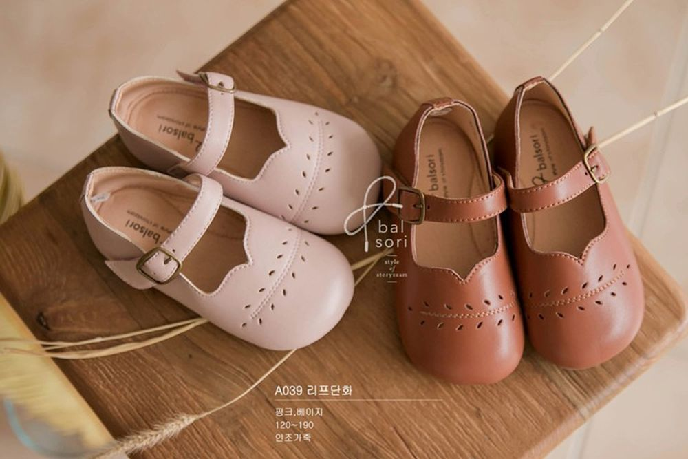 BABYZZAM - BRAND - Korean Children Fashion - #Kfashion4kids - Leaf Flat