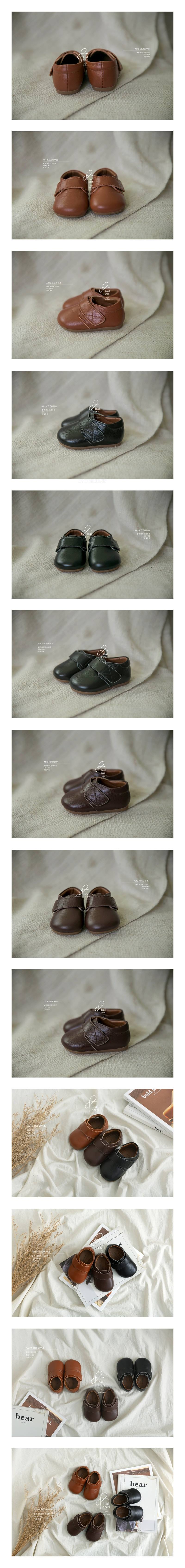 BABYZZAM - Korean Children Fashion - #Kfashion4kids - Cocoa Boots
