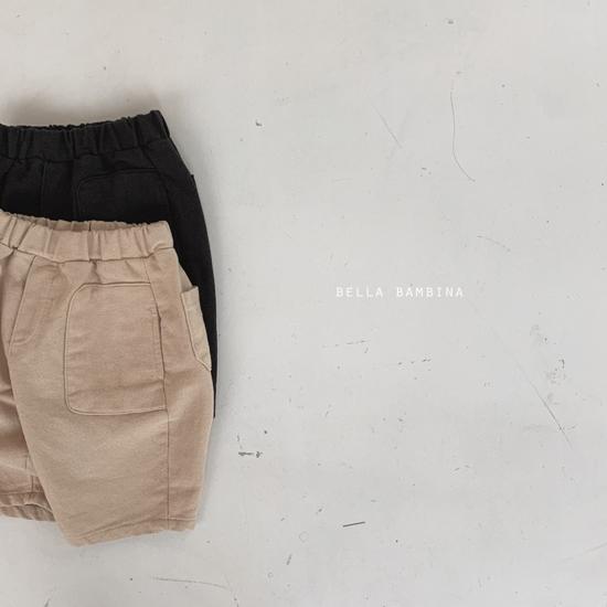 BELLA BAMBINA - Korean Children Fashion - #Kfashion4kids - Bebe Mood Pants