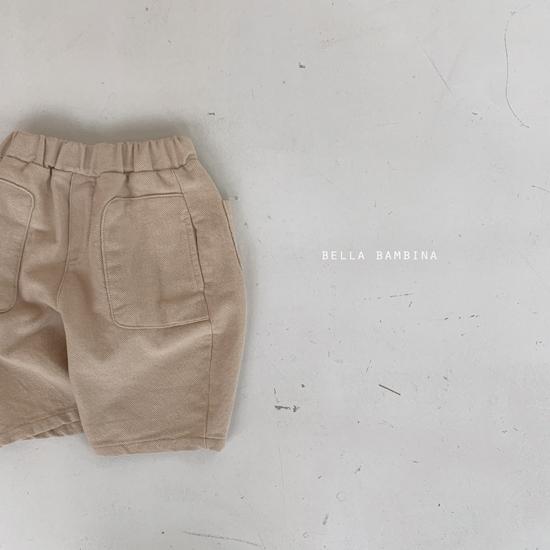 BELLA BAMBINA - Korean Children Fashion - #Kfashion4kids - Bebe Mood Pants  - 4