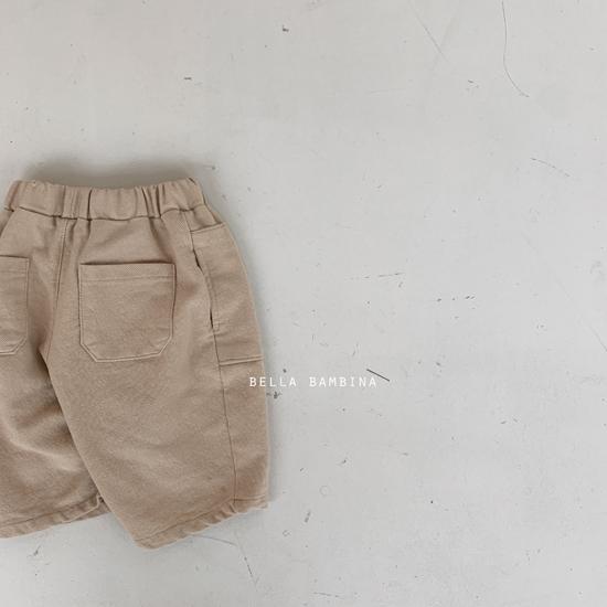BELLA BAMBINA - Korean Children Fashion - #Kfashion4kids - Bebe Mood Pants  - 7