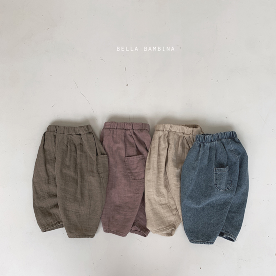 BELLA BAMBINA - Korean Children Fashion - #Kfashion4kids - Paul Finger Pants