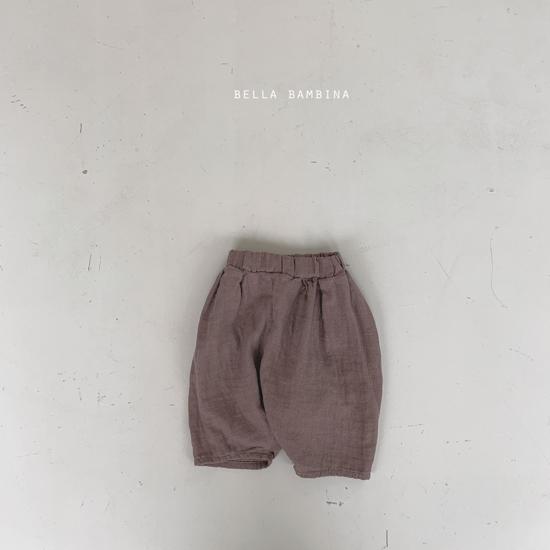 BELLA BAMBINA - Korean Children Fashion - #Kfashion4kids - Paul Finger Pants - 10