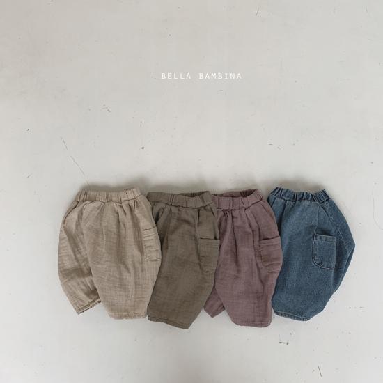 BELLA BAMBINA - Korean Children Fashion - #Kfashion4kids - Paul Finger Pants - 11