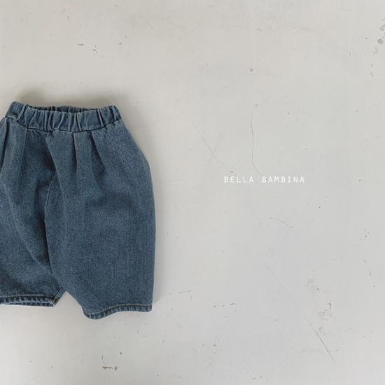 BELLA BAMBINA - Korean Children Fashion - #Kfashion4kids - Paul Finger Pants - 3