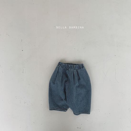 BELLA BAMBINA - Korean Children Fashion - #Kfashion4kids - Paul Finger Pants - 4