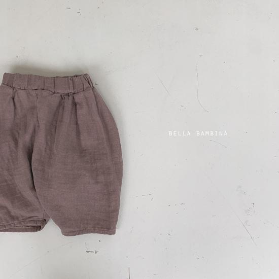BELLA BAMBINA - Korean Children Fashion - #Kfashion4kids - Paul Finger Pants - 9