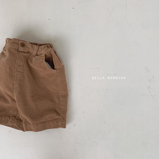 BELLA BAMBINA - Korean Children Fashion - #Kfashion4kids - Rib Denny Midi Pants - 6