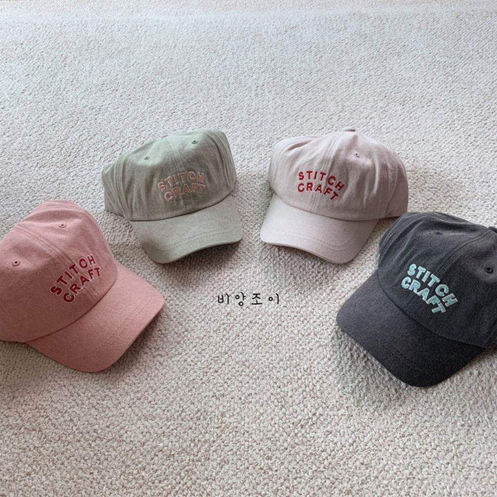 BIEN JOIE - BRAND - Korean Children Fashion - #Kfashion4kids - Stitch Cap