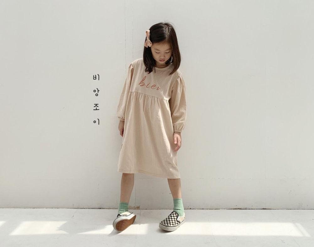 BIEN JOIE - Korean Children Fashion - #Kfashion4kids - Bien One-piece