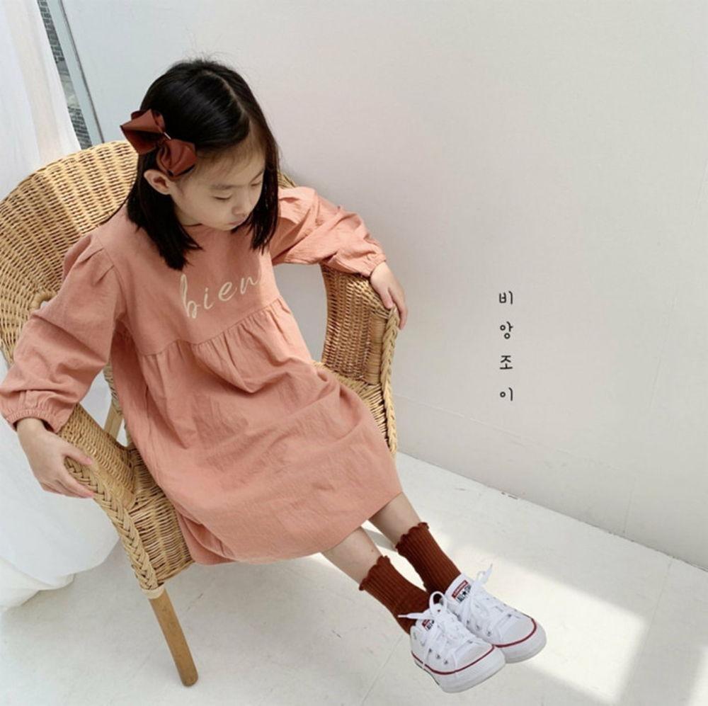 BIEN JOIE - BRAND - Korean Children Fashion - #Kfashion4kids - Bien One-piece