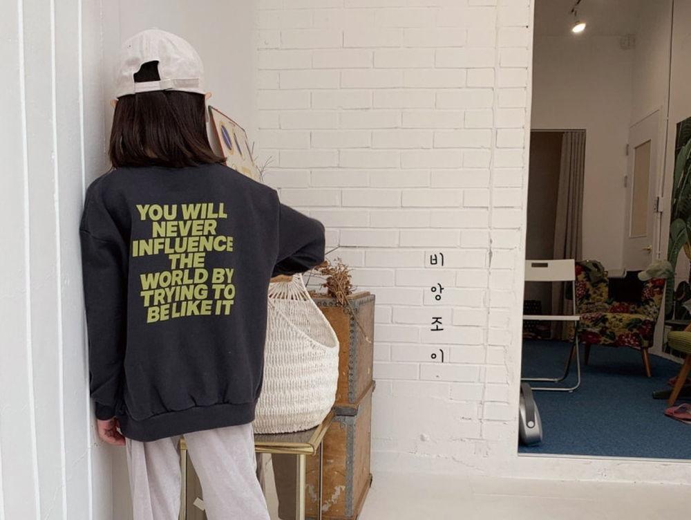 BIEN JOIE - Korean Children Fashion - #Kfashion4kids - Like It MTM