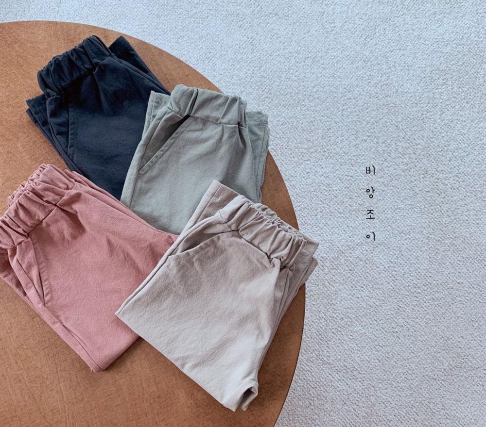 BIEN JOIE - Korean Children Fashion - #Kfashion4kids - Going Pants