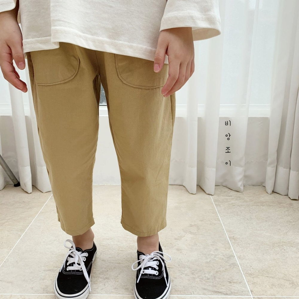 BIEN JOIE - Korean Children Fashion - #Kfashion4kids - Mega Pants