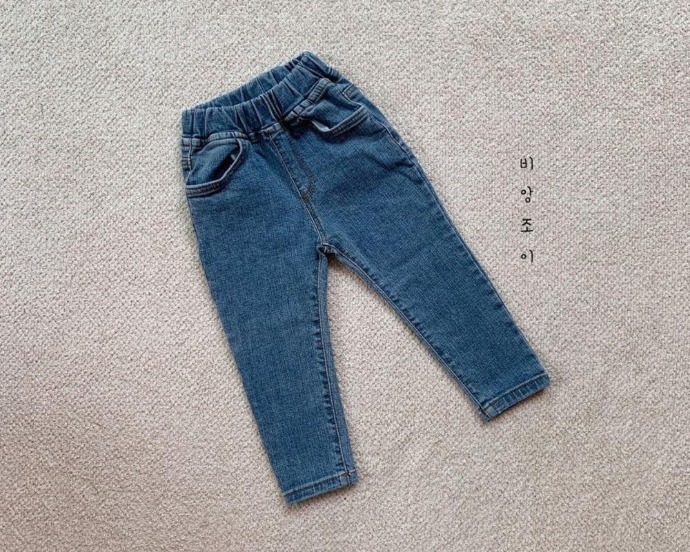 BIEN JOIE - Korean Children Fashion - #Kfashion4kids - Doty Span Pants