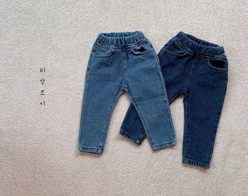 BIEN JOIE - Korean Children Fashion - #Kfashion4kids - Perfect Denim Pants