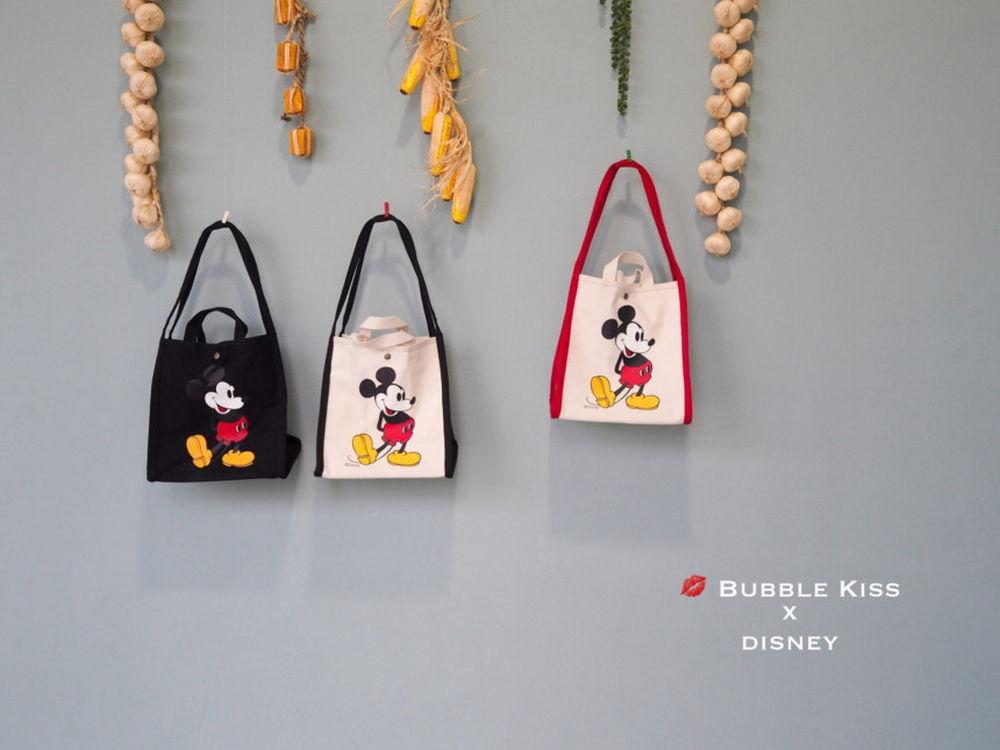 BUBBLE KISS - Korean Children Fashion - #Kfashion4kids - Mickey Echo Bag