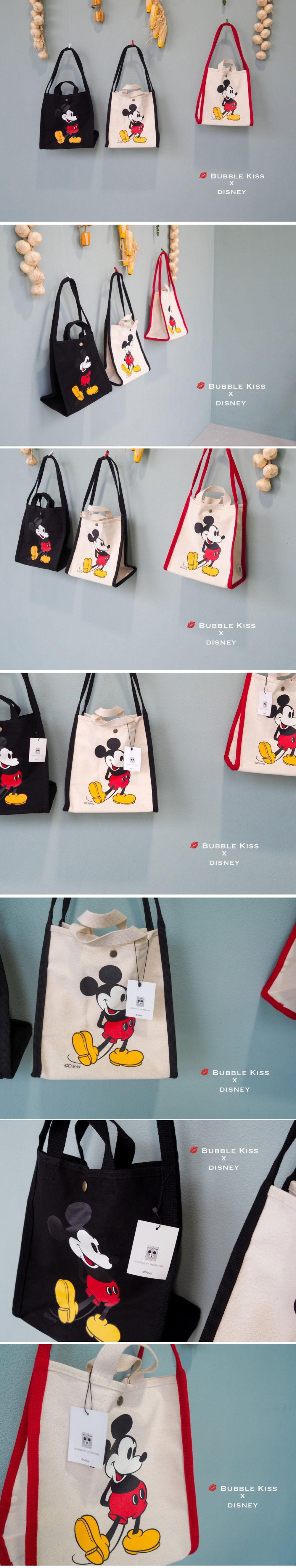 BUBBLE KISS - Korean Children Fashion - #Kfashion4kids - Mickey Echo Bag - 2