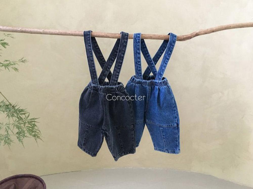 CONCOCTER - Korean Children Fashion - #Kfashion4kids - Cute Suspender Baggy Pants