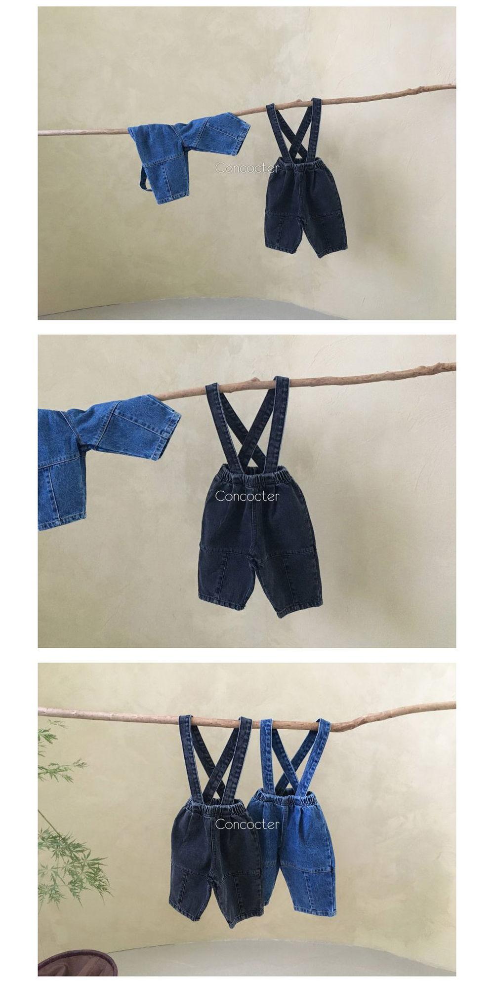 CONCOCTER - Korean Children Fashion - #Kfashion4kids - Cute Suspender Baggy Pants - 3