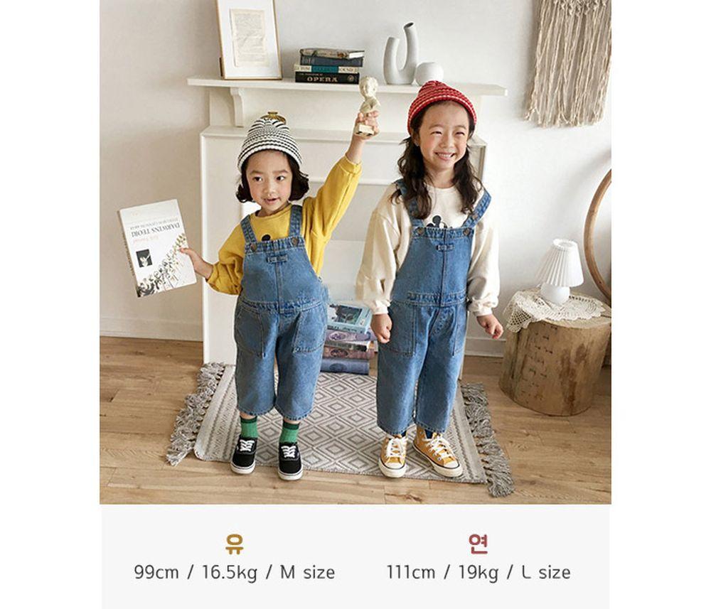CONCOCTER - Korean Children Fashion - #Kfashion4kids - Cute Suspender Baggy Pants - 4