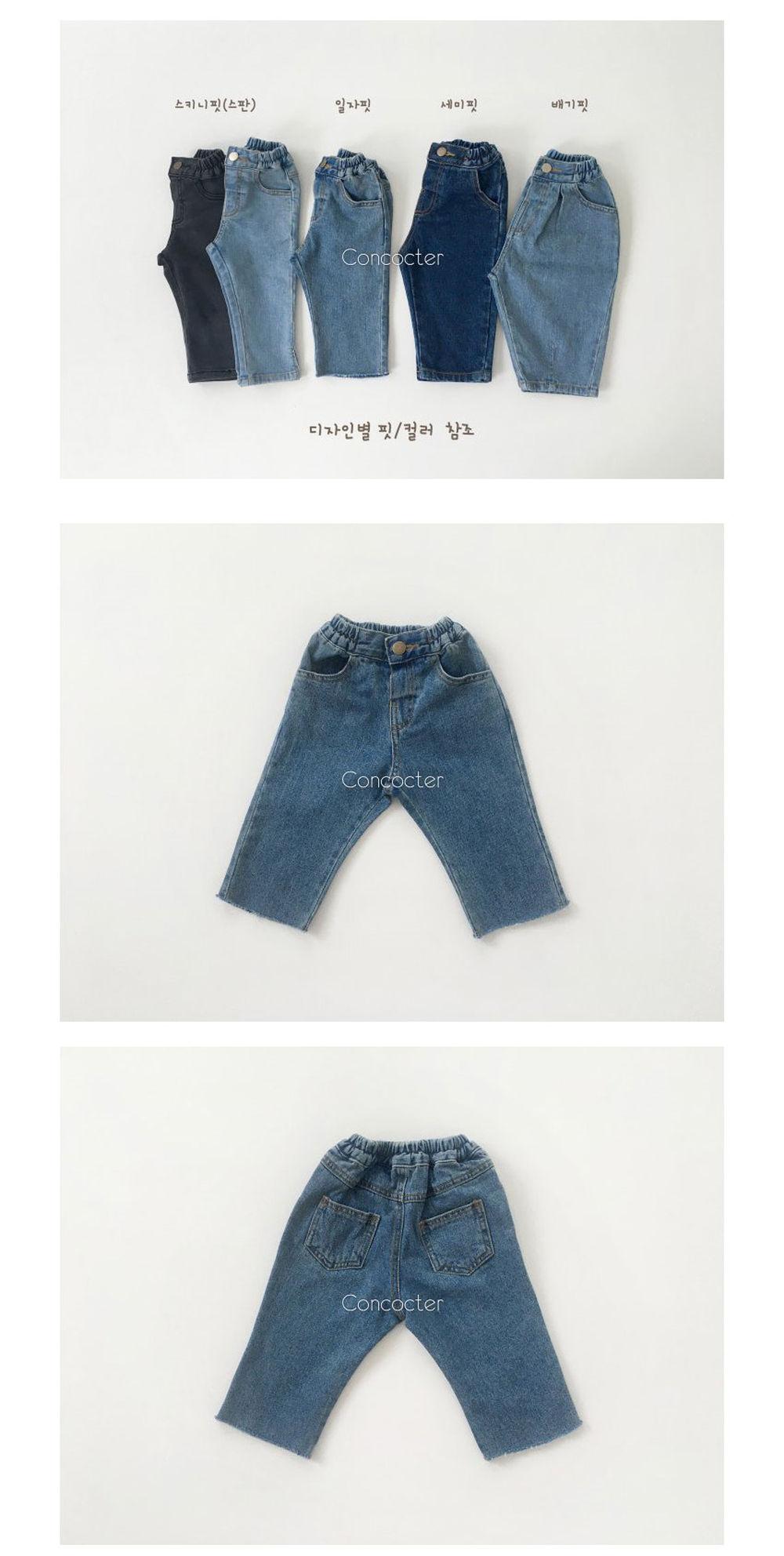 CONCOCTER - Korean Children Fashion - #Kfashion4kids - Yohoo Cutting Straight Jeans - 3