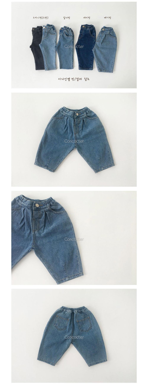 CONCOCTER - Korean Children Fashion - #Kfashion4kids - Come Back Dart Baggy Pants - 4