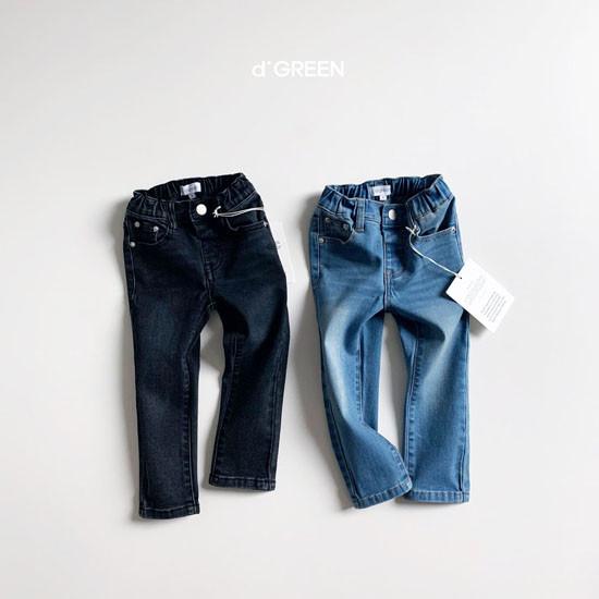 DIGREEN - Korean Children Fashion - #Kfashion4kids - Slim Fit Denim Pants