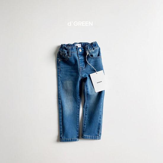 DIGREEN - Korean Children Fashion - #Kfashion4kids - Slim Fit Denim Pants - 4