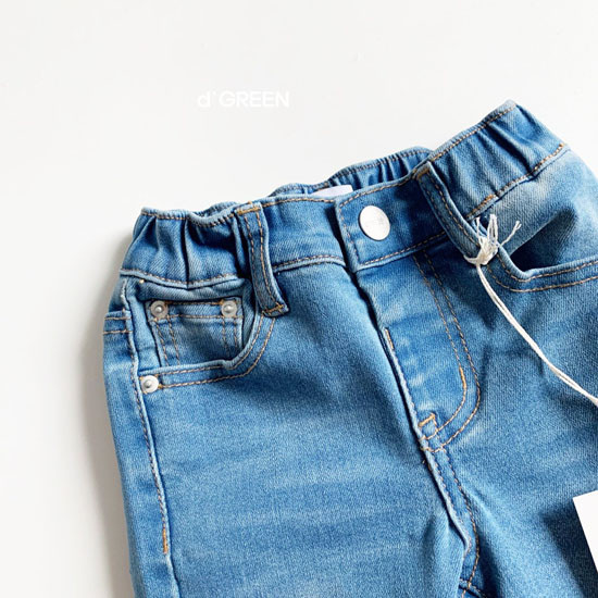 DIGREEN - Korean Children Fashion - #Kfashion4kids - Slim Fit Denim Pants - 9