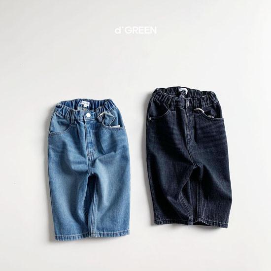 DIGREEN - Korean Children Fashion - #Kfashion4kids - Pintuck Wide Denim Pants