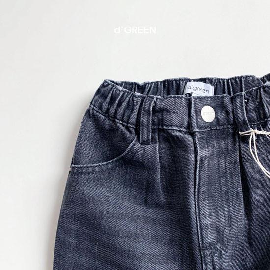 DIGREEN - Korean Children Fashion - #Kfashion4kids - Pintuck Wide Denim Pants - 10