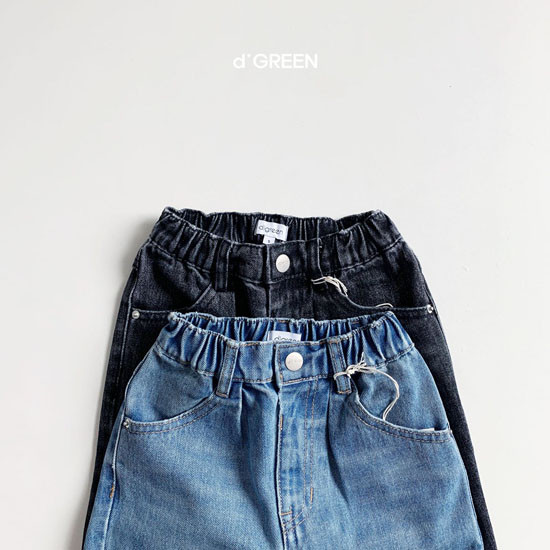 DIGREEN - Korean Children Fashion - #Kfashion4kids - Pintuck Wide Denim Pants - 2