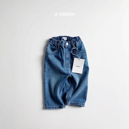 DIGREEN - Korean Children Fashion - #Kfashion4kids - Pintuck Wide Denim Pants - 3