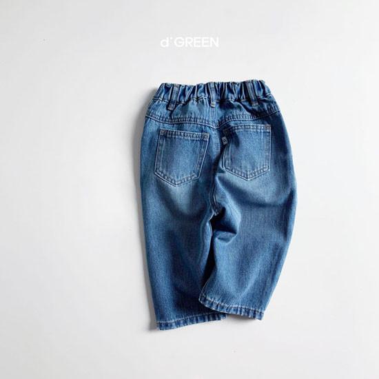 DIGREEN - Korean Children Fashion - #Kfashion4kids - Pintuck Wide Denim Pants - 7