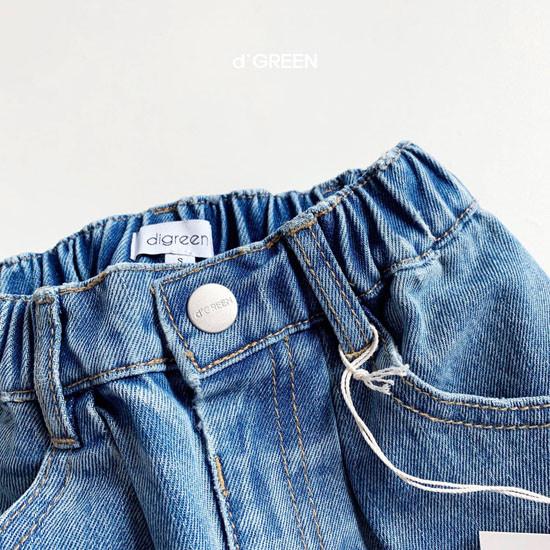 DIGREEN - Korean Children Fashion - #Kfashion4kids - Pintuck Wide Denim Pants - 8