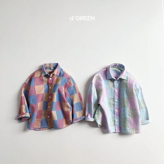 DIGREEN - Korean Children Fashion - #Kfashion4kids - Patch Walk Jacket