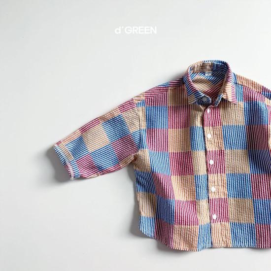 DIGREEN - Korean Children Fashion - #Kfashion4kids - Patch Walk Jacket - 5
