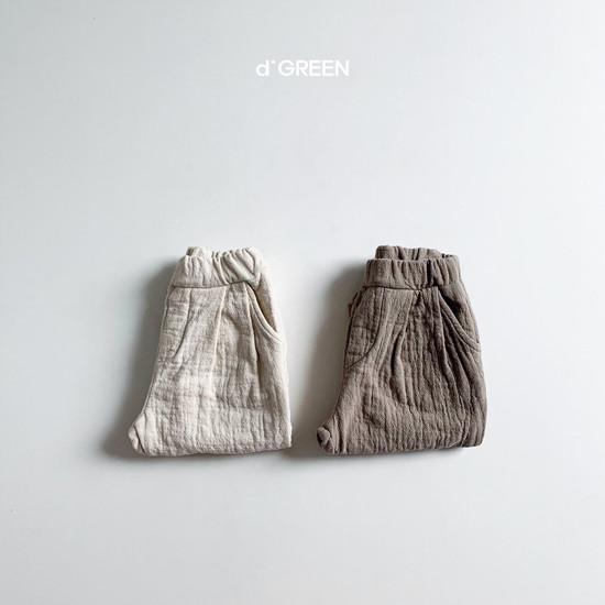 DIGREEN - Korean Children Fashion - #Kfashion4kids - Bread Pants