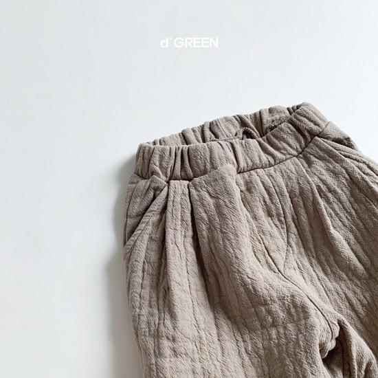 DIGREEN - Korean Children Fashion - #Kfashion4kids - Bread Pants - 12
